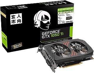 玄人志向 NVIDIA GeForce GTX 1050Ti 搭載 グラフィックボード 4GB GF-GTX1050Ti-4GB/OC/DF2
