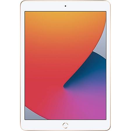 Apple iPad (10.2-inch, Wi-Fi, 32GB) - Gold (Latest Model, 8th Generation) (Renewed)