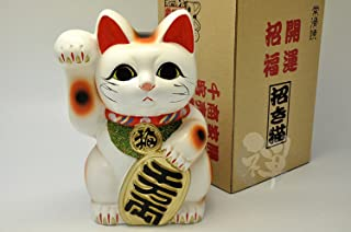 zenjapanstyle Japanease Lucky Cat Right Hand Maneki Neko koban 9.1inch (6605)