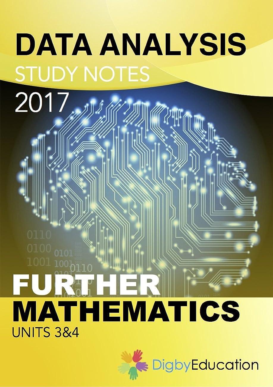 建てるまどろみのある睡眠Data Analysis Study Notes (Further Maths) (English Edition)