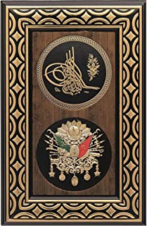 Modefa USA Acrylic Decor Rectangular Plaque 8.6 x 13.4 inch Black and Gold Ottoman Coat of Arms and Tughra