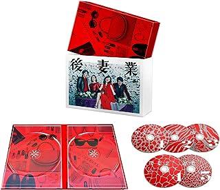 『後妻業』DVD-BOX