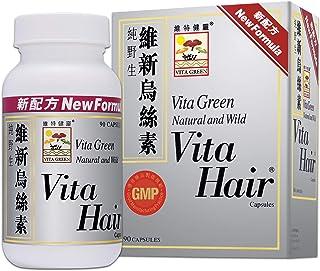 Sponsored Ad - Vita Hair Growth & Hair Loss 100% Natural Herbs Potent Formula for Greying Thinning Hair Stimulate New Hair...