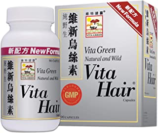 Vita Hair Supplement, Natural Chinese Herbs Capsules for Stop Hair Loss and Regrow Hair, Restore graying Hair, 100% Natural, Vegan – 90 Capsules