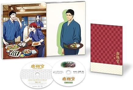 鹿楓堂よついろ日和 Blu-ray BOX 下巻(イベントチケット優先販売申込券)