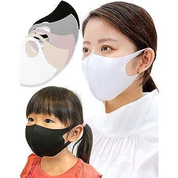 [AQUADOLL(アクアドール)] 冷感 マスク 5枚セット 夏用 洗える ひんやり 伸縮 立体マスク 大人 子供 小さめ 大きめ あり mdh013-set5