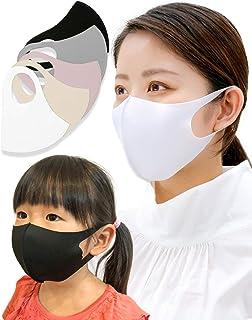 [AQUADOLL(アクアドール)] マスク 男女兼用 呼吸しやすい 繰り返し使える 快適 冷感マスク 5枚セット オールシーズンOK 洗える ひんやり 伸縮 立体マスク 大人 子供 小さめ 大きめ あり mdh013-set5