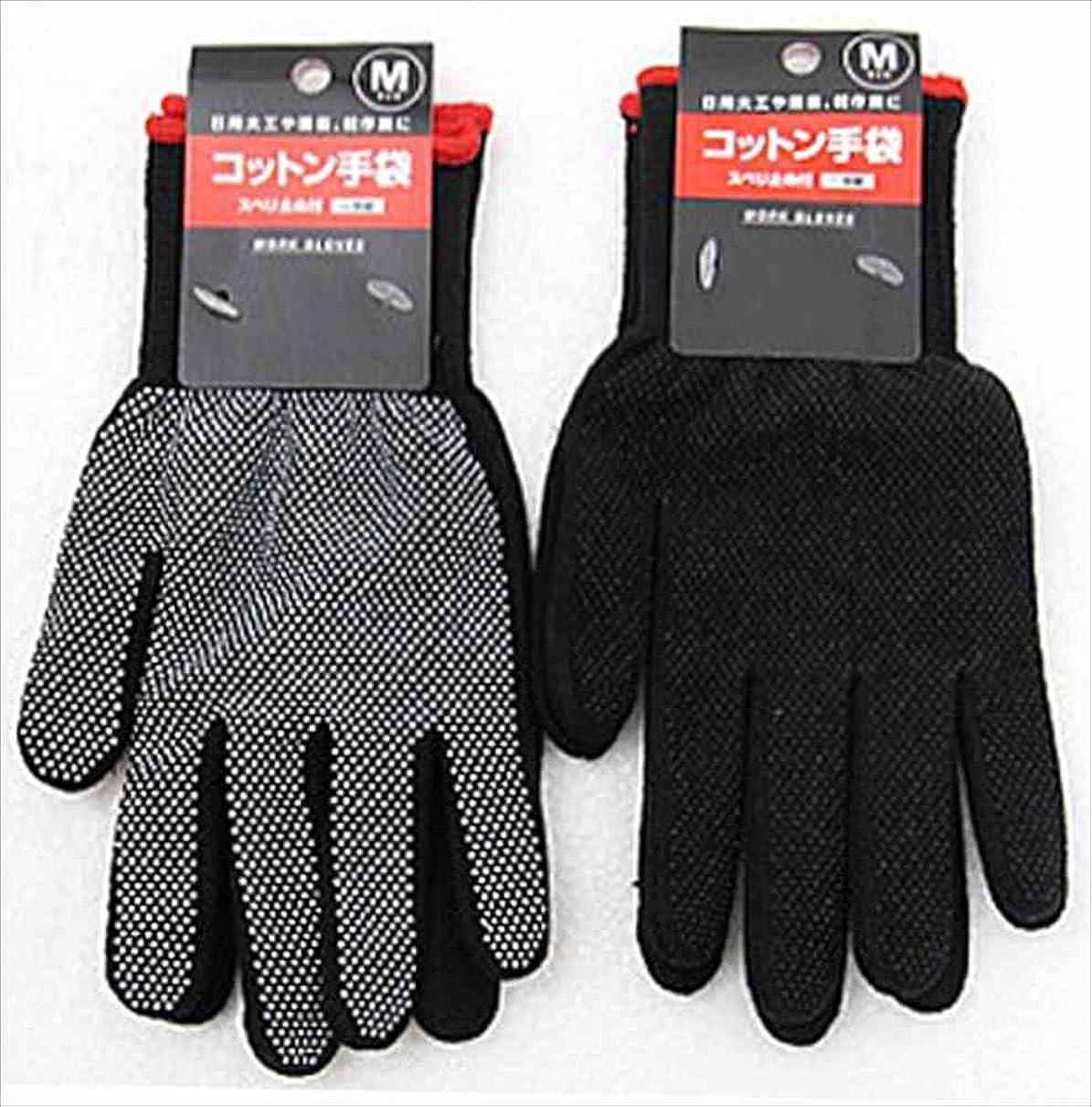 風邪をひくレバーデコラティブコットン手袋スベリ止め付M BT-054 【まとめ買い12個セット】