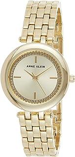 ساعة كوارتز للنساء من ان كلاين، عرض انالوج وسوار من الستانلس ستيل AK3054CHGB