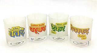 Whiskey/Whisky Glasses | Vodka Drinking Glasses | Men Gift Set | Set of 4 Glasses