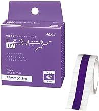 skinix エアウォールUV 約97%UVブロックフィルム 傷あとケアに 透明 極薄で目立たない 防水 25mm×3m 1巻 MA-E3025-U