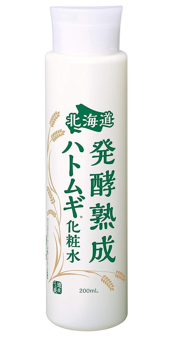 攻撃履歴書順番北海道 発酵熟成ハトムギ化粧水 [ 200ml ] エイジングケア (熟成プラセンタ配合) 日本製