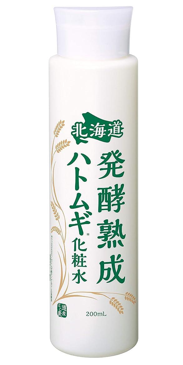 男性みがきます落ち着く北海道 発酵熟成ハトムギ化粧水 [ 200ml ] エイジングケア (プロテオグリカン/熟成プラセンタ配合) 日本製