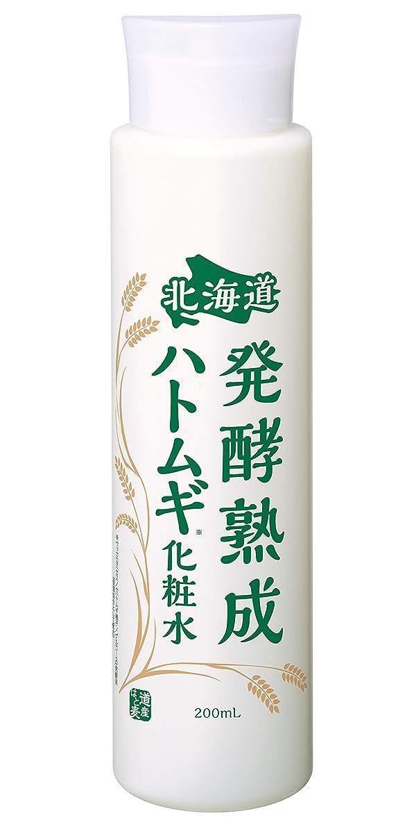 扱う寓話雪だるま北海道 発酵熟成ハトムギ化粧水 [ 200ml ] エイジングケア (プロテオグリカン/熟成プラセンタ配合) 日本製