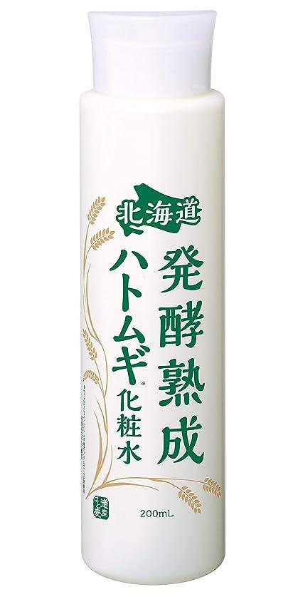 貸す自治海上北海道 発酵熟成ハトムギ化粧水 200mL