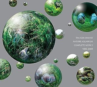 nature aquarium world