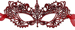 Womens Lace Masquerade Mask