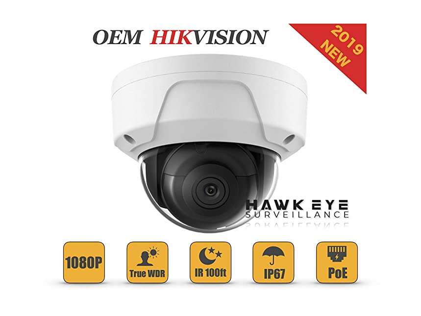 2MP PoE Security IP Camera - Compatible with Hikvision DS-2CD2125FWD-I Dome Indoor and Outdoor Weather Proof EXIR Night Vision, 2.8mm Lens,Best for Home and Business Security,3 Year Warranty