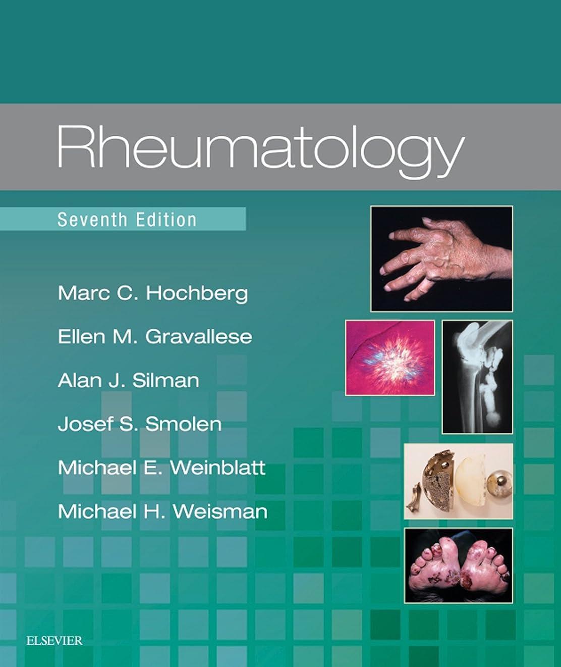 演劇地下室水銀のRheumatology E-Book (English Edition)