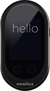 Pocketalk Language Translator Device - Portable Two-Way Voice Interpreter - 74 Language Smart Translations in Real Time (Black)