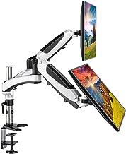 HUANUO PC モニターアーム 2画面 液晶ディスプレイ アーム デュアル ガススプリング式 15-27インチ対応 耐荷重1-8kg クランプ式