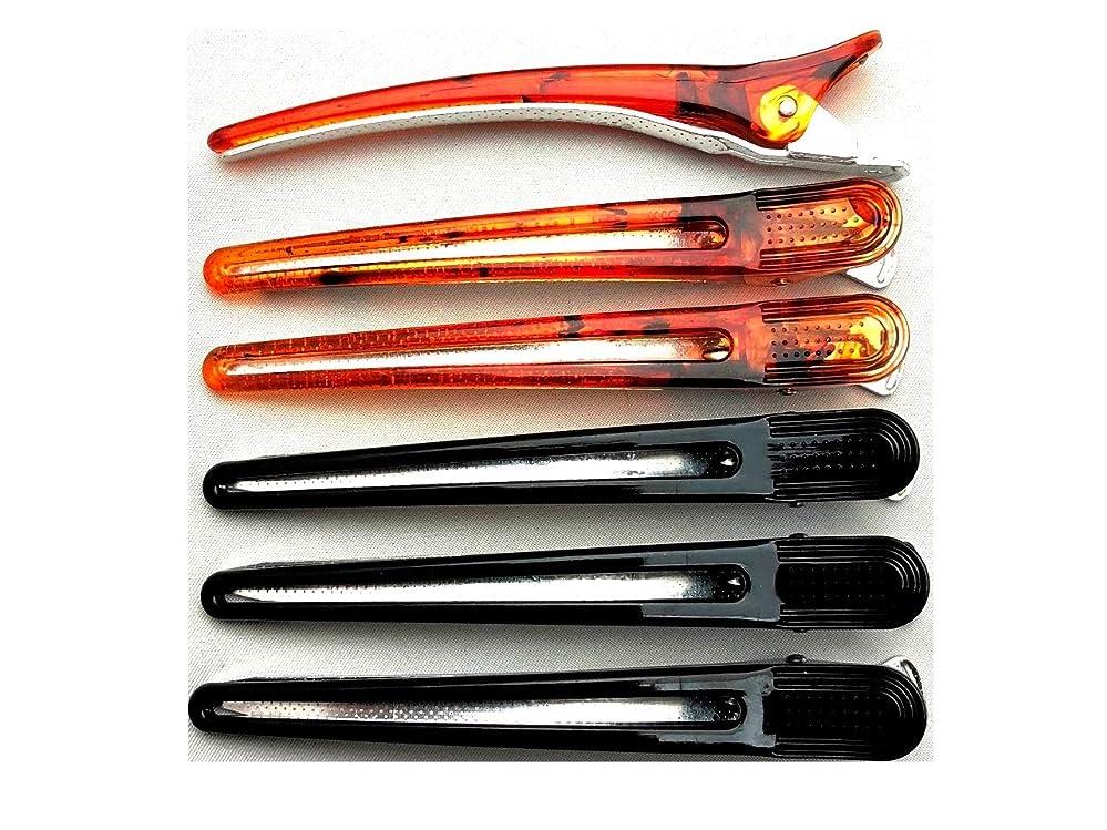 型宅配便キロメートルまとめ買い 美容業界 特許 ダッカール 日本製 104mm 6本セット ブラック&ベッコウ
