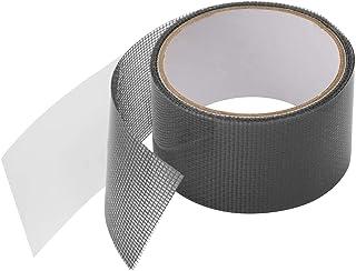 GWHOLE 網戸補修テープ 張り替え 網戸補修パッチ 虫よけ ガラス繊維メッシュタイプテープ 防水 強粘着性 小さな虫を避け グレー 200cm×5cm