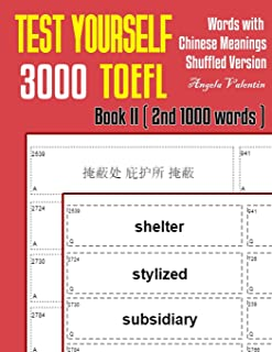 Test Yourself 3000 TOEFL Words with Chinese Meanings Shuffled Version Book II (2nd 1000 words): Practice TOEFL vocabulary ...