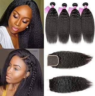 Brazilian Kinky Straight Bundles With Closure 100% Virgin Yaki Human Hair Bundles With Closure Free Part Yaki Straight Hair Bundles With Closure (10 10 10 10 with 8)