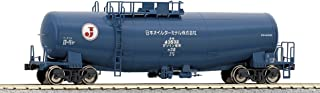 KATO HO måtte Taki 43000 blå 1-816 modellmodellmodellvägsvagn
