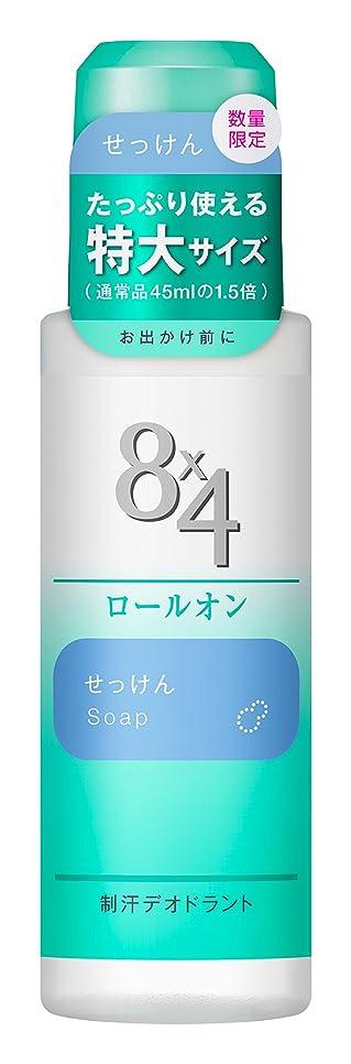 マガジンホップ賞賛8x4ロールオン せっけん 特大 68ml [医薬部外品]