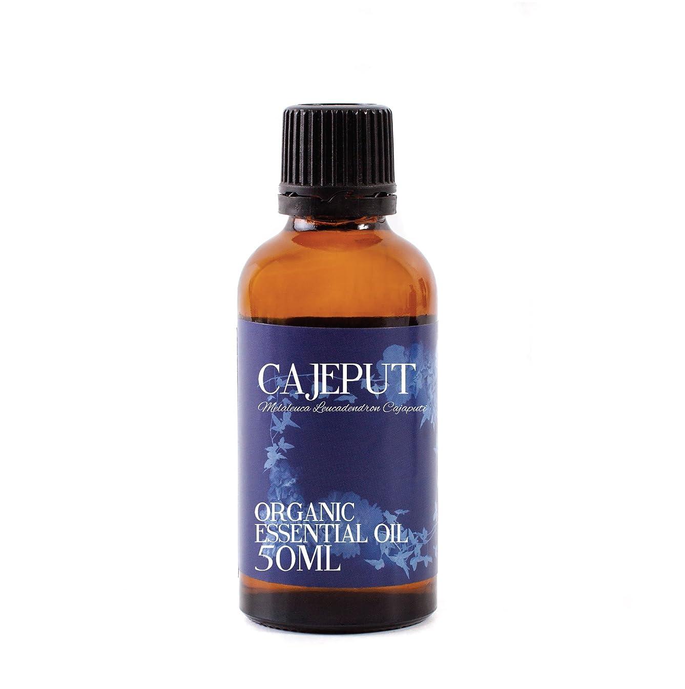 普通に病気だと思ういちゃつくMystic Moments | Cajeput Organic Essential Oil - 50ml - 100% Pure