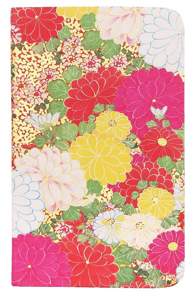 パンチスタジオ ジャーナルノート ソフトカバー (ピンク×着物) シノワズリ ガーデン 45996