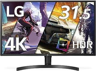LG モニター ディスプレイ 32UK550-B 31.5インチ/4K/HDR10/VA非光沢/HDMI×2、DP/FreeSync/スピーカー/高さ調節/フリッカーセーフ、ブルーライト低減
