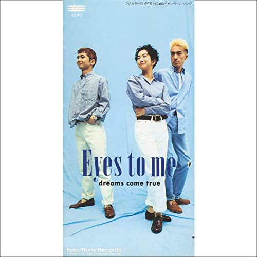 Eyes To Me by Dreams Come True on Amazon Music - Amazon.com