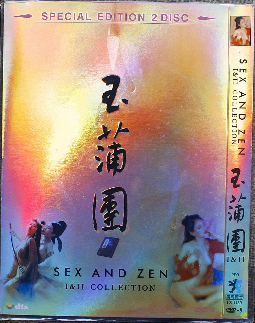 2 sex and zen Sex and