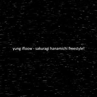 Sakuragi Hanamichi Freestyle! [Explicit]