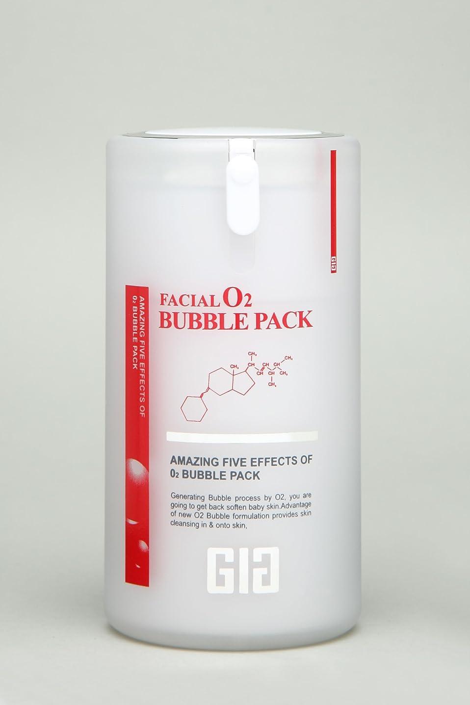 手数料慣らす統合するO2バブルパック