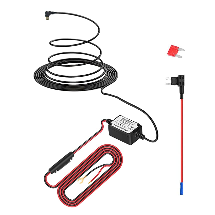Dash Camera Hard Wire Kit- Right Angle Mini USB Dash Cam 10 Foot Hardwire and Fuse Kit for Dash Camera Power Supply Car Charger GPS Car DVR Power Box (Right Angle Mini USB And Fuse Kit)