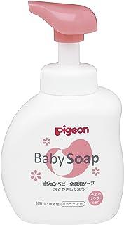 Pigeon 贝亲 婴儿全身泡沫皂沐浴露 花香味 瓶装 500ml(0个月~)