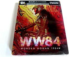 Wonder Woman 1984 [SteelBook] [Digital Copy] [4K Ultra HD Blu-ray/Blu-ray] [Only @ Best Buy] [2020]