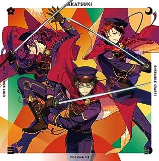 Ensemble Stars Unit Song 3Rd Vol.08 Akatsuki