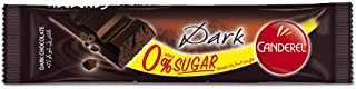 Canderel 0% Added Sugar Dark Chocolate Bar, 30 gm (Pack of 1)