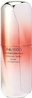Shiseido Gezichtsserum
