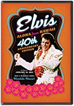 Elvis: Aloha from Hawaii (40th Anniversary Edition)