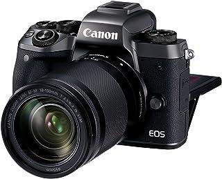 Canon EOS M5 - Cámara sin Espejo compacta de 242 MP (Pantalla táctil de 32 procesamiento DIGIC 7 fps Bluetooth WiFi NFC) Negro - Kit con Cuerpo Objetivo EF-M 18-150mm y Adaptador EF