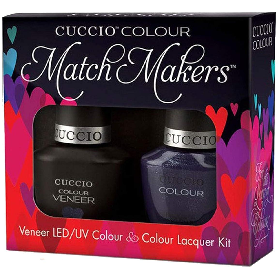 地下スキニー化合物Cuccio MatchMakers Veneer & Lacquer - Purple Rain in Spain - 0.43oz / 13ml Each