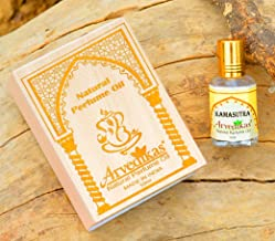 Chakra Alcohol Free Kamasutra Perfume Oil Fragrance Blends Well Essential Long Lasting for Men and Women (Unisex) Glass Bottle with Golden Cap Parfum 10ml