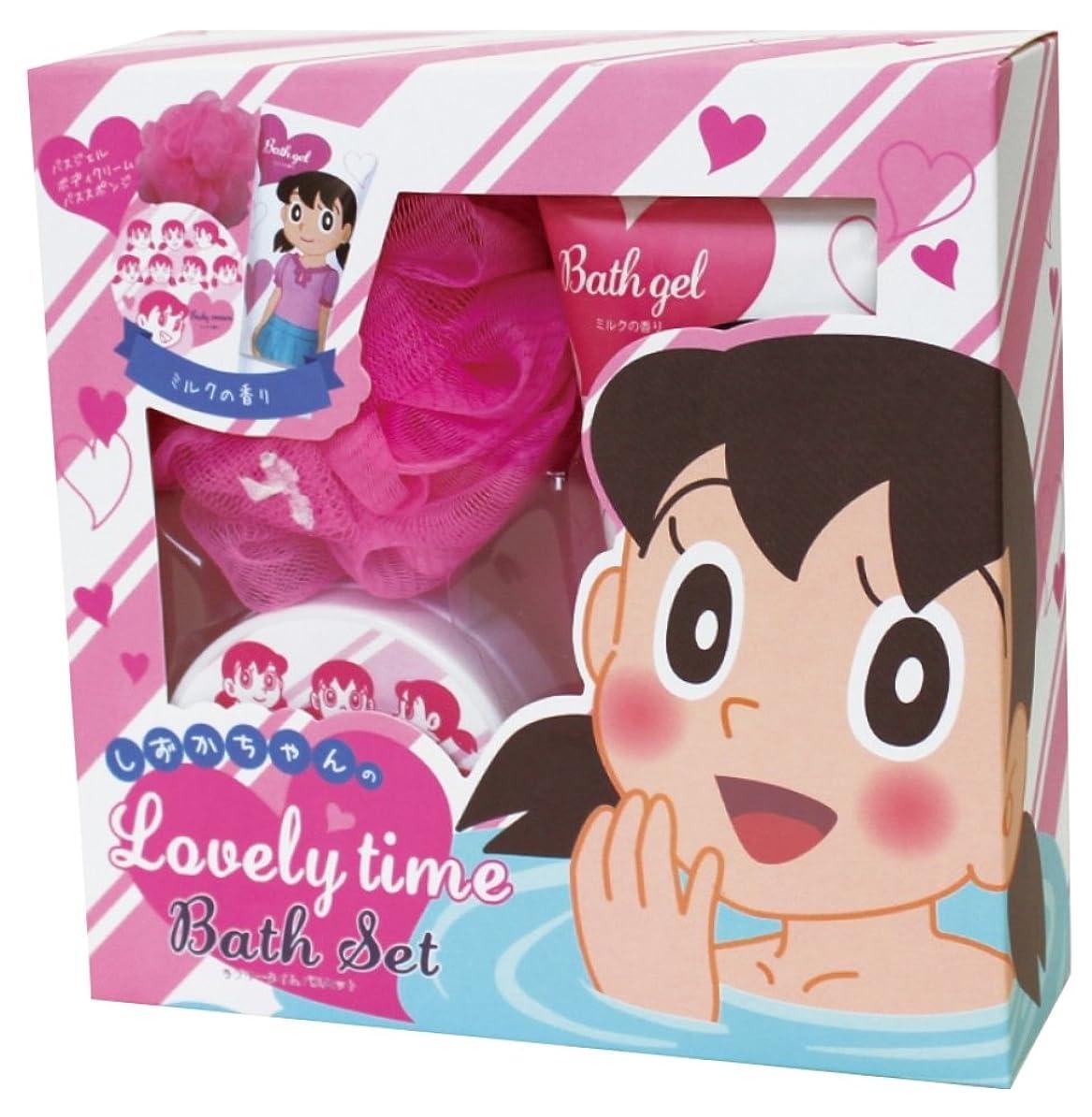 排他的うつ項目ドラえもん 入浴剤 ギフトセット しずかちゃんのラブリータイムバスセット ミルク の香り OB-SZK-1-1