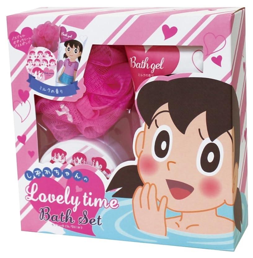 絶え間ないパパ論理ドラえもん 入浴剤 ギフトセット しずかちゃんのラブリータイムバスセット ミルク の香り OB-SZK-1-1